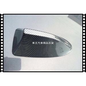 【車王汽車精品百貨】TIIDA LIVINA MARCH ROGUE X-TRAIL 碳纖維 卡夢 收音天線 鯊魚鰭天線