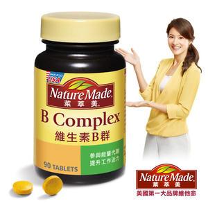 萊萃美-維生素B群錠(90粒) 大樹