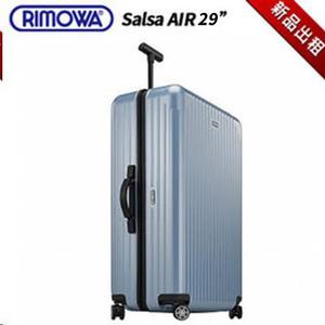 RIMOWA 行李箱出租 SALSA AIR 系列 29吋 四輪旅行箱