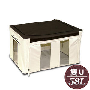 WallyFun 屋麗坊 摺疊防水收納箱58L (米色)