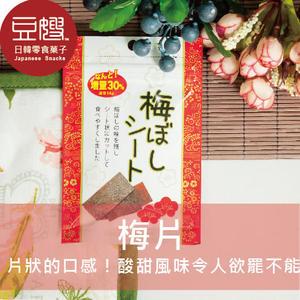 【豆嫂】日本零食 SEAONE 日本沖繩超人氣梅干片 20g(限定增量包)