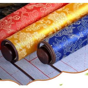 錦緞毛筆字帖水寫布套裝仿宣紙文房四寶 交換禮物