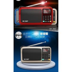 先科 老人機 FM收音機 MP3播放器 SD插卡音箱 MP3喇叭 驗鈔機