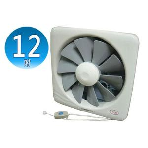 【中彰投電器】Lan Jih 藍鯨(12吋)百葉靜音排風扇,GF-12【全館刷卡分期+免運費】