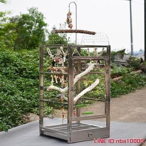 鸚鵡籠不銹鋼鳥籠鸚鵡站架豪華鳥籠金屬籠鸚鵡繁殖籠觀賞籠折衷灰鸚鵡籠MKS摩可美家