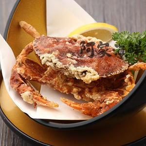 活凍軟殼蟹 600g±10%/盒(8隻)#軟殼蟹#蟹#酥炸#新鮮#SoftCrab#多肉