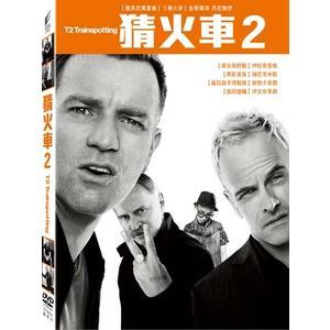 猜火車 2 DVD T2 Trainspotting 免運 (購潮8)