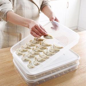 餃子盒多層凍餃子速凍水餃餛飩盒冷凍混沌盒餃子托盤冰箱保鮮收納  極有家