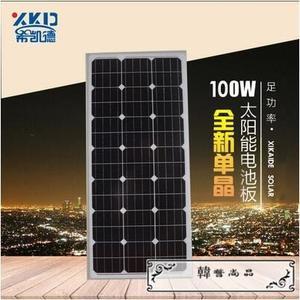 太陽能板 100W瓦單晶光伏板組件太陽能發電板可充12V伏蓄電池