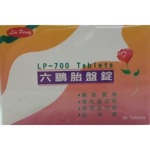 元氣健康館  六鵬 LP-700胎盤錠 30粒 /盒/買10送1