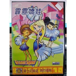 挖寶二手片-P10-417-正版DVD-動畫【霹靂嬌娃】-國英語發音 迪士尼頻道