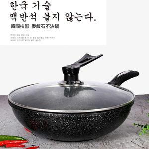 韓國32CM 輕量級麥飯石炒鍋 韓式 麥飯石炒鍋 32cm