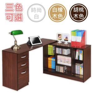 《百嘉美》H-百變活動書櫃組 書桌 工作桌 兒童桌 桌櫃組 置物櫃 書架 E-6725LI