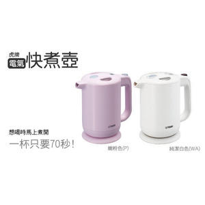 【虎牌】1.0L電器快煮壺 PFY-A10R