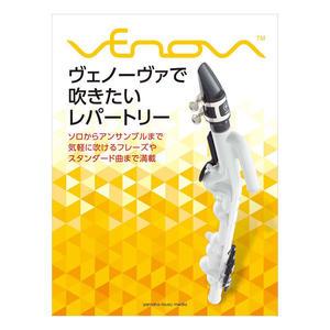 小叮噹的店-YAMAHA Venova YVS-100 薩克斯風樂譜 45首演奏曲 日本進口 原文書 951295