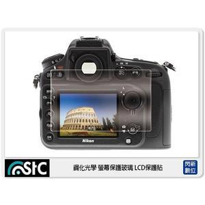 STC 9H鋼化 螢幕玻璃保護貼 (TYPE D) 適 CANON 6D,6DII,7DII,70D,80D,77D,90D,650D,700D,750D,760D,800D