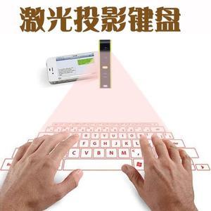 鐳射藍牙激光投影鍵盤隱形無線音響虛擬鍵盤鼠標打字神器電腦手機