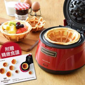 鬆餅機【U0062】recolte 日本麗克特Waffle Bowl 杯子鬆餅 完美主義