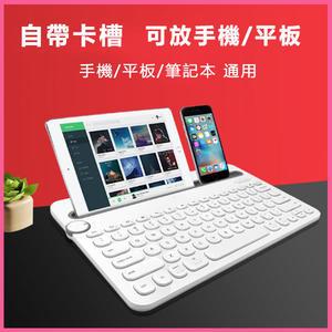羅技 K480 無線藍牙 鍵盤 蘋果 手機 ipad 平板 電腦 安卓 MAC 辦公通用 男女生 美樂蒂