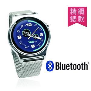 送!充電器【iPlug SmartWatch SW1】精鋼藍牙圓形智慧型手錶(通話健檢款)