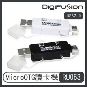 DigiFusion USB 2.0  Micro USB 雙介面OTG讀卡機 伽利略 RU063