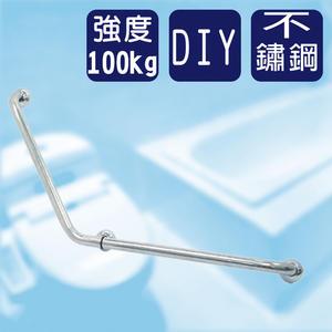 【雙手萬能】頂級45度不鏽鋼安全扶手40x40cm