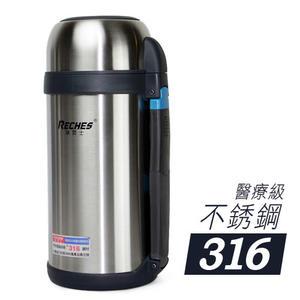 【瑞齊士真空保溫瓶1.5L】316不鏽鋼 醫療級 保溫杯 矽膠止水圈 RC-1500P [百貨通]