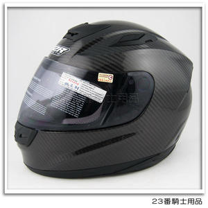 【M2R XR-3 XR3 CARBON 卡夢 碳纖維 全碳纖紋】 超輕量全罩、贈手提帽袋