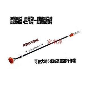 [ 家事達 ] 德國 STIHL 專業 竹桿鏈鋸機 HT-75 特價