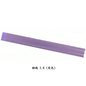 焊接五金網-氬焊用 - 灰色鈰鎢棒 1.6