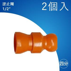 逆止閥 84725   冷卻液噴水管 噴油管  蛇管  萬向風管  吹氣管  塑膠 軟管