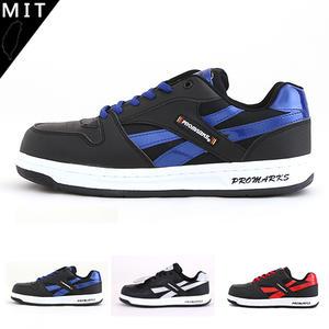 男款 MIT製造 PROMARKS 寶瑪仕多功能戶外休閒鞋 鋼頭鞋 安全鞋 工作鞋 59鞋廊