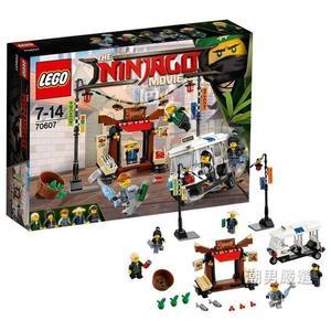 樂高積木樂高幻影忍者系列70607幻影忍者城市追逐戰LEGO積木玩具xw