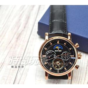 KINYUED 晶鑽時刻男錶 真三眼 陀飛輪造型自動機械錶 皮革錶帶 太陽月亮顯示 玫瑰金x黑 K0231玫黑