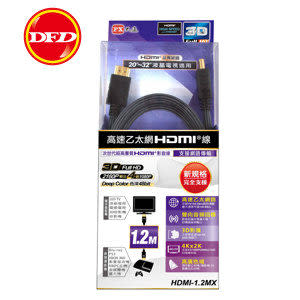 PX大通  HDMI-1.4版 高速乙太網HDMI線1.2米 HDMI-1.2MX (刷卡/含稅) HDMI1.2MX