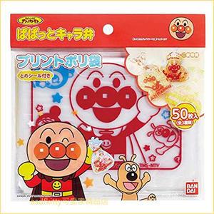asdfkitty可愛家☆日本BAN DAI麵包超人紅藍版食品用 塑膠袋 包裝袋 糖果餅乾收納袋-日本正版商品