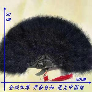 羽毛扇精品全絨加厚羽毛扇子