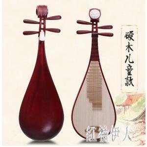 琵琶樂器初學考級專用演出 花梨木琵琶兒童成人 紅木琵琶民族樂器 aj6802『紅袖伊人』