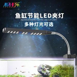 魚缸夾燈迷你水草燈水族燈小魚缸節能LED燈 水族箱魚缸燈XW 全館滿額85折