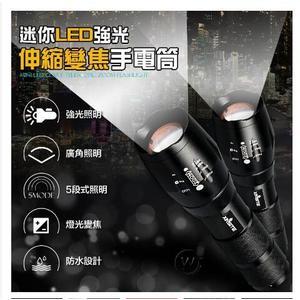 L2強光手電筒 迷你LED伸縮變焦伸縮聚焦5000流明以上防水變焦 超級無敵亮