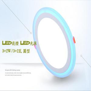 LED崁燈附罩 適用 LED芯片3+2W/3+2瓦 開孔65mm TD225 led超薄面板 免運費 廠家直送 - 圓型