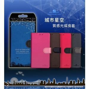 華為 Huawei Nova3 PAR-LX9 / Nova3i  INE-LX2 (6.3吋)雙色側掀站立 皮套 保護套 手機套 手機殼 保護殼nova 3i