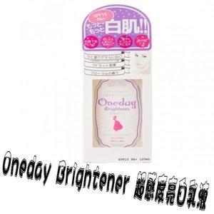 日本Oneday brightener Snow White 超感度亮白乳液 120ml 日本超夯