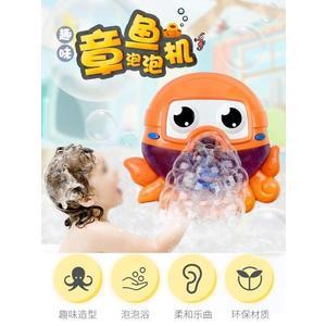章魚泡泡機寶寶洗澡玩具男女孩兒童浴室嬰兒戲水玩具音樂吐泡泡『芭蕾朵朵』