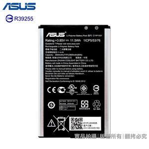 ▼ASUS ZenFone 2 Laser ZE550KL 5.5吋 (手機) 原廠電池/【C11P1501】/3000mAh