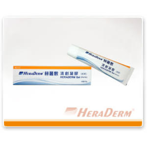 赫麗敷 清創凝膠(滅菌) 40g HERADERM Gel(Sterile)