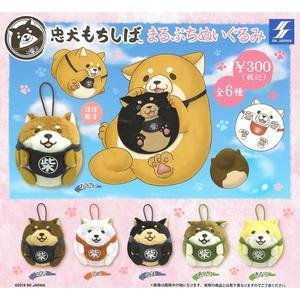 全套6款【日本正版】忠犬麻糬柴 絨毛吊飾 扭蛋 轉蛋 麻糬柴犬 圓滾滾柴犬 - 808437