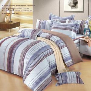 台灣製-牧羊人 單人(3.5x6.2呎)五件式鋪棉床罩組-紫藍色[艾莉絲-貝倫]T5H-3D60-BU-S