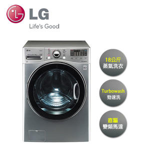 LG 18KG 蒸氣洗脫烘 滾筒洗衣機 典雅銀 WD-S18VCD