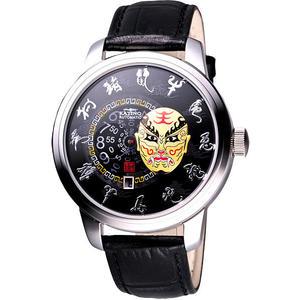 KATINO 虎面12生肖彩繪面具機械腕錶(K5857MSL)-45mm